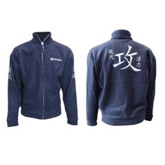 Куртка флисовая синяя мужская на молнии