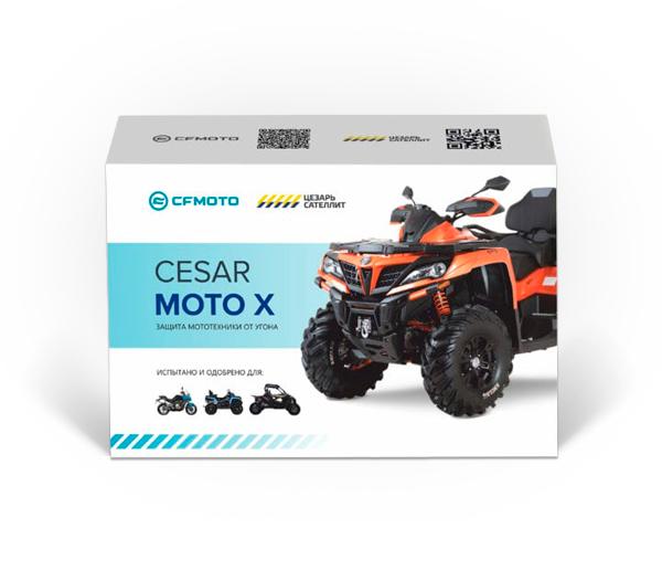 Противоугонная система Cesar Moto X