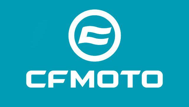 Повышение цен на технику CFMOTO